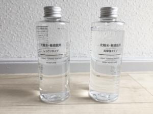無印良品 化粧水 敏感肌 比較