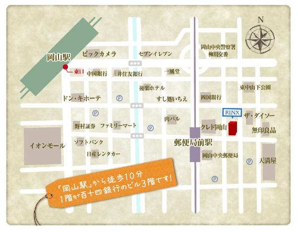 リンクス 岡山 MAP