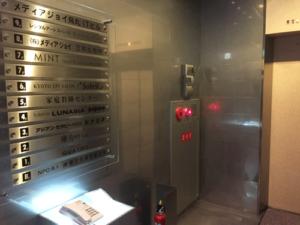 メンズソレイユ エレベーター