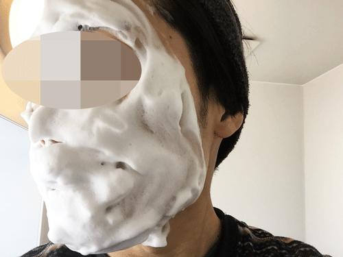 バルクオム 洗顔料 洗顔