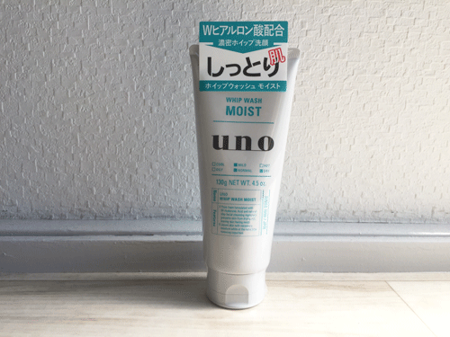 ウーノ 洗顔料