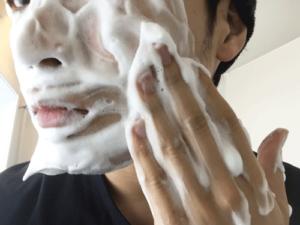 ウーノ 洗顔料 使ってみた