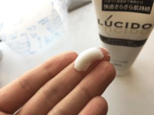 ルシード 洗顔料 テクスチャー