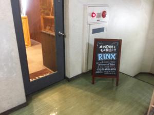 品川 リンクス 入口