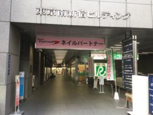 メンズTBC 新宿本店 テナントビル