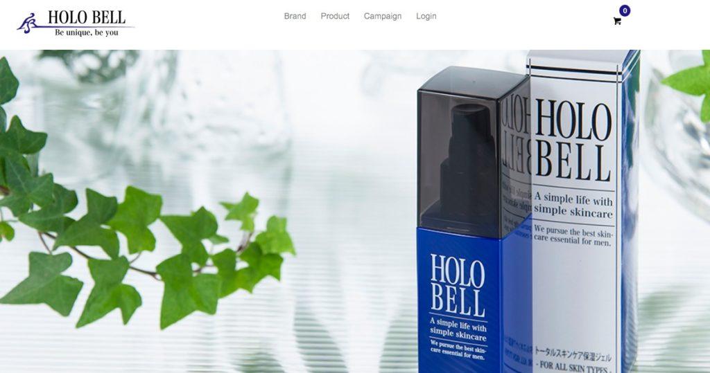 ホロベル 公式サイト